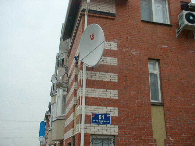 Установка спутниковой антенны 2
